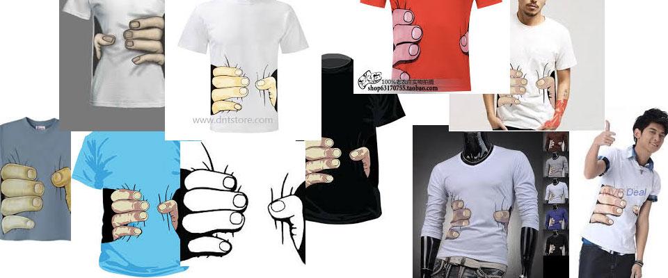 Dlaczego nie zrobię ci koszulki?