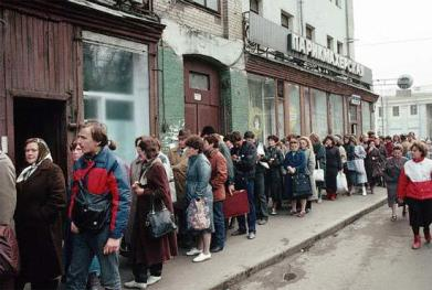 Waiting for shoes in the Soviet Union