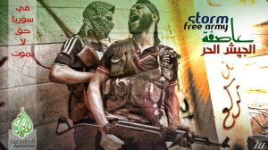 Propaganda from Al Jazeira for support the Al Qaeda mercenary forces in the Free Syrian Army. You know the brand new network in USA.