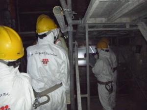 Les fonctionnaires du CNRC visitent le complexe de  Fukushima Dai -ichi .