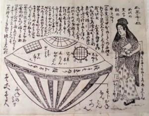 Japon-1803 Une des premières histoires d'OVNIS modernes vient du Japon. C'est l'histoire de Utsuro-Bune, une femme étrangère mystérieuse qui surgit des profondeurs de l'océan Pacifique sur un bateau tour. Une étude détaillée des peintures de l'époque de la Utsuru-Bune révèle un objet qui ressemble à une soucoupe volante, similaires à ceux observés aujourd'hui. Un pâle, femme rousse était à l'intérieur du navire, porter des vêtements lumière douce serrant une boîte. Où est-elle venue? Ce qui était dans la boîte? Personne ne sait.