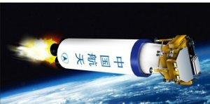 Le module chinois ,en router vers la Lune.
