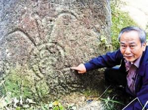 En Chine,de nombreux témoignages de visiteurs venus du ciel sont redécouverts.