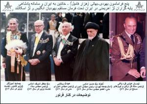 Une loge franc maçonne liée aux Illuminati et aux sionistes a orchestré cette prise en main. Cette photo provient de nos nouveaux alliés en Iran.
