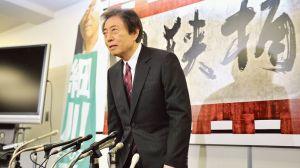 Le candidat antinucléaire,Morihiro Hosoikawa.