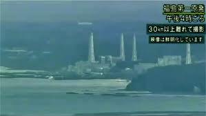 Ce n'est qu'après  la prise de ce film...et après le désastre qu'un caméraman d'une station de télévision japonaise s'était rendu compte qu'un étrange appareil avait survolé Fukushima...juste avant  le désastre.