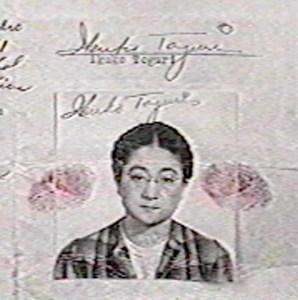 Après l'intervention du président Gerald ford en 1977,elle refit sa demande de citoyenneté américaine.