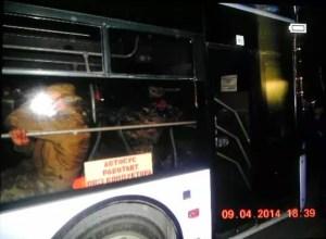 Mercenaires américains arrêtés  le 13 avril 2014  en République de Donesk par la population.
