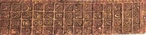 Autre plaque gravée avec diverses écritures.