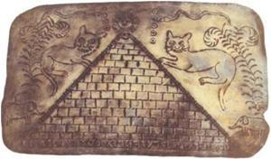 Une pyramide...avec l'oeil qui voit tout.