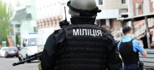 Donestk police