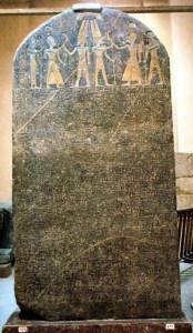 Merneptah_Stele