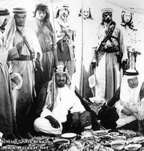 Un repas ordinaire au début  du siècle passé,dans la famille  d'Abdul bin Aziz bin Saoud.