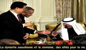 Dynastie al_saoud