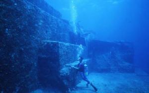 La grande pyramide sous-marine ainsi que les autres ruines du complexe de Yonaguni au Japon  sont surement ce qui reste de plus  certains ayant appartenu à une ancienne civilisation disparue...il y a plus de 10,000 à 12,000 ans. Je considère qu'il s'agit du continent de Mu.