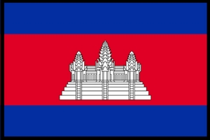 Cambodia Health Assessment assignment