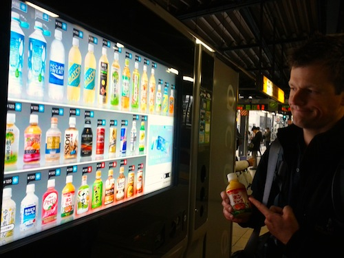 facial-recognition vending machine