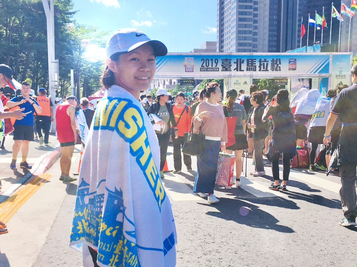 這個冬天不太冷 – 2019臺北馬拉松又見336 – 吳米生活