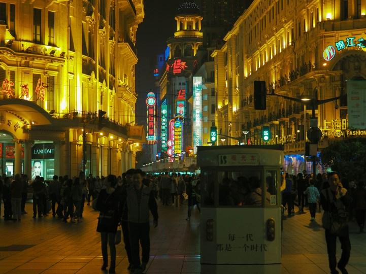 NanjingMall