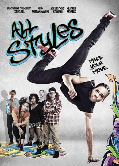 "Inspiring Dance Drama ""All Styles"""