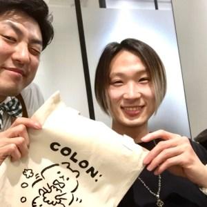 田口さん家のヘッドスパ!!(リピート)