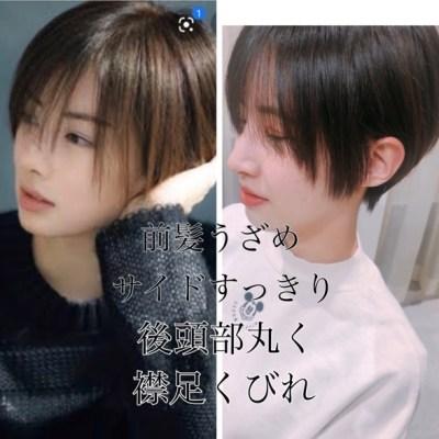 北川景子さんがショートヘアに!!どんなショート?芸能人ヘアのオーダーの仕方徹底解説