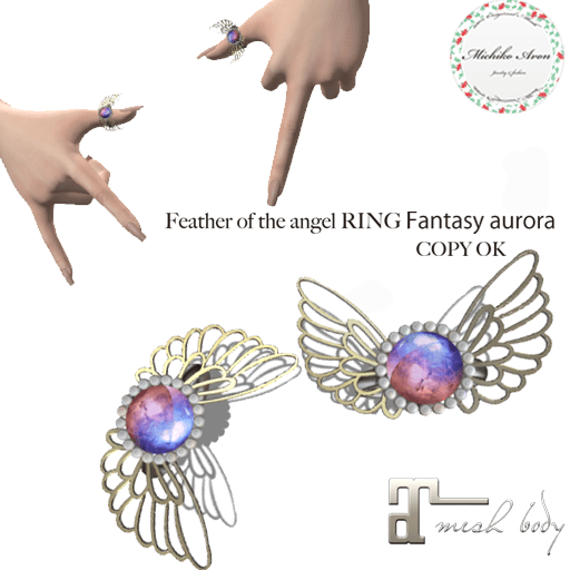 +M's Avon+Feather of the angel RING Fantasy aurira