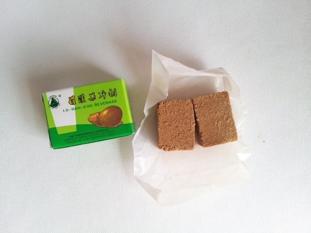 Lo Han Kuo A Simple Remedy For Cough Flu And Internal