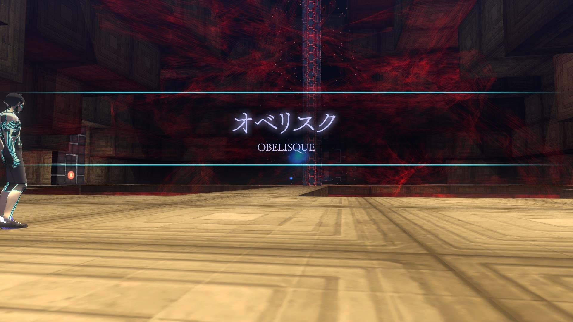 オベリスク 転生 3 真 女神 攻略4
