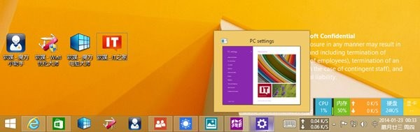 Modern App sur le bureau Windows
