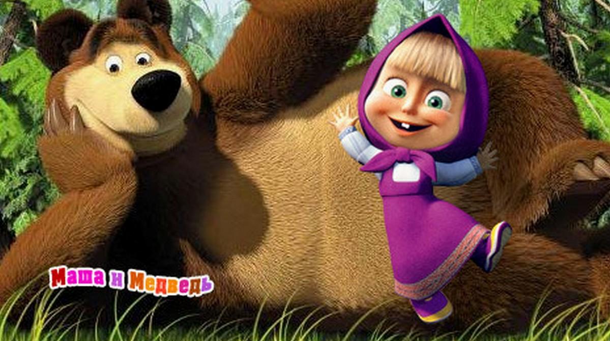 Masha and The Bear  MICONYAU