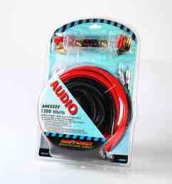 4 gauge complete car amp lif1200 watts complete amplifier wiring ahk2222 code ahk2222 [ 1000 x 1000 Pixel ]