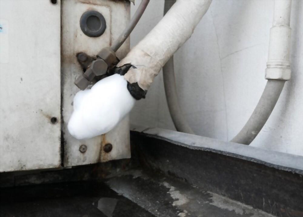 Frozen AC Line & Water Leak