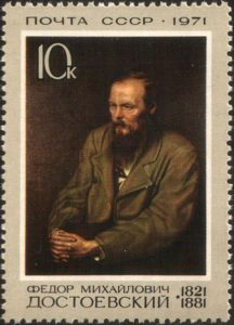 Dostoyevsky postage stamp - from a portrait by Vasily Perov (1872)
