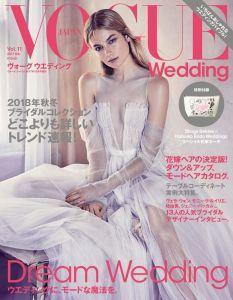 VOGUE Wedding Vol.11 2017秋冬号