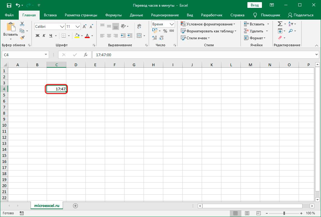 Cell sa paglipas ng panahon sa Excel.