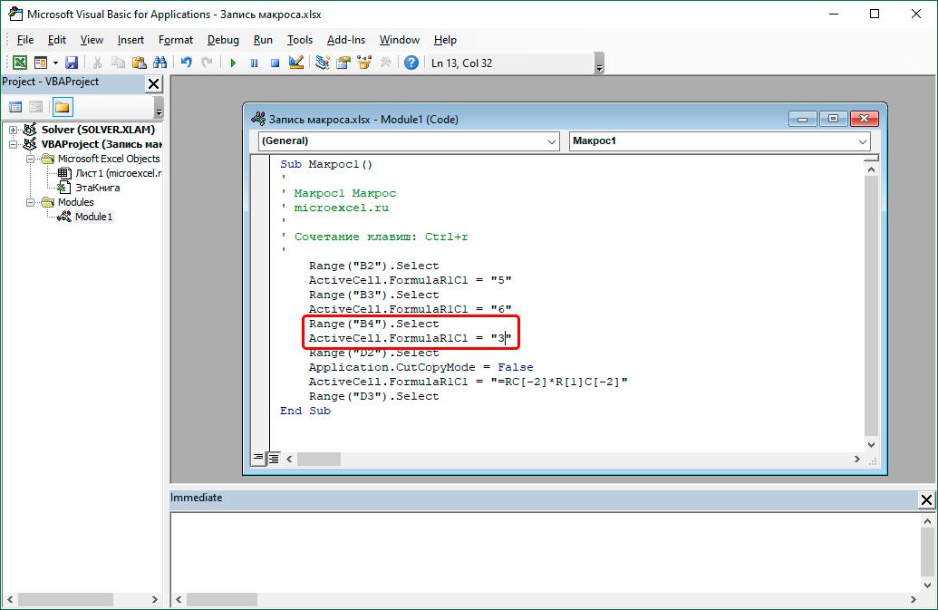कोड संपादक विंडो