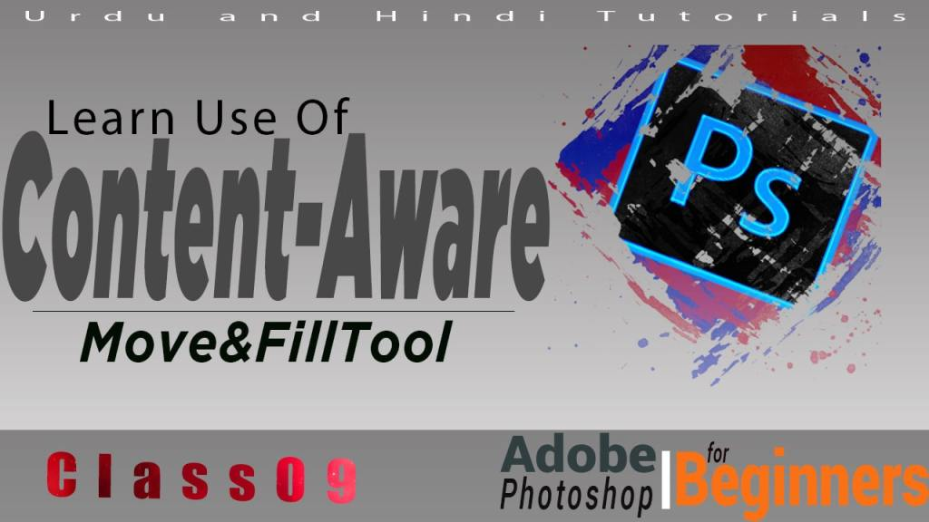How to Use Content-Aware Tool