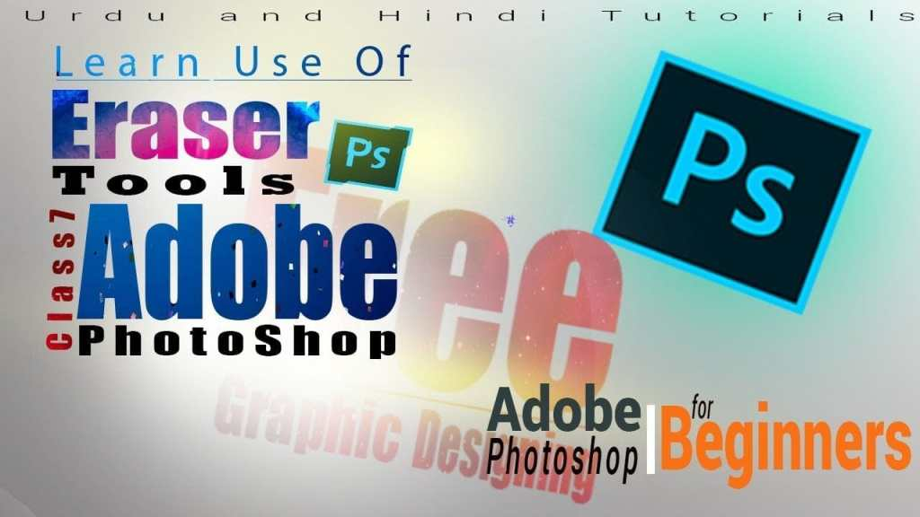 Graphic Design Tutorials Learn Use of Eraser Tool