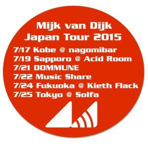 MijkJapanTour2015webENG