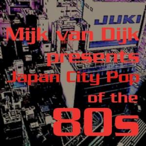 Japan City Pop Vol1
