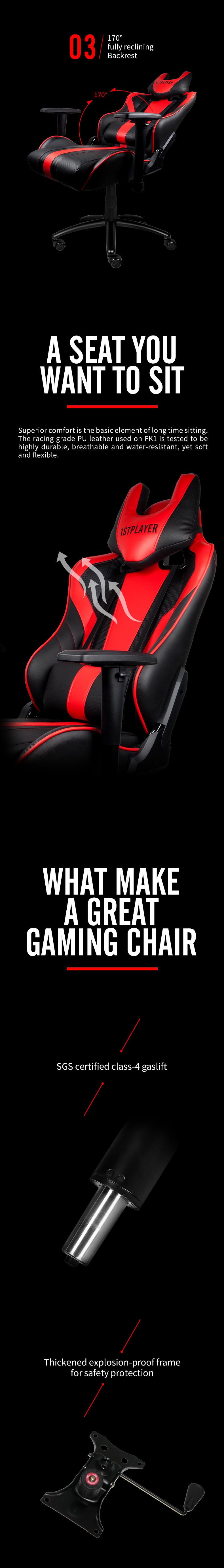 电竞椅FK1-英文_03.jpg