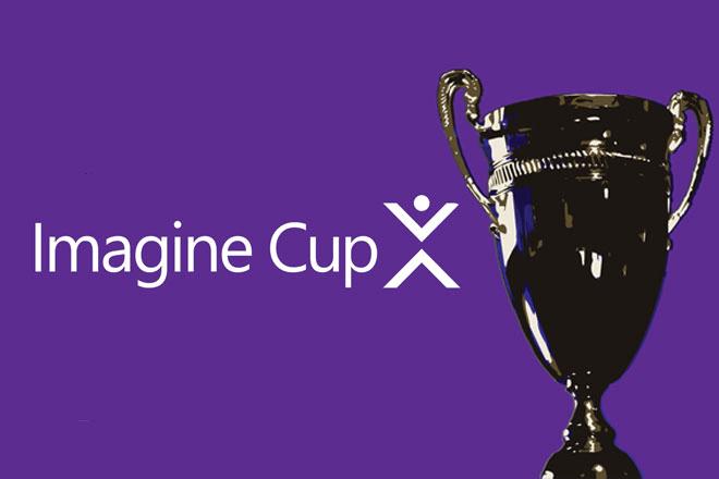 2017 imagine cup