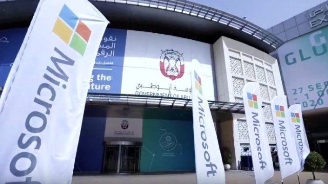 Abu Dhabi Digital Authority