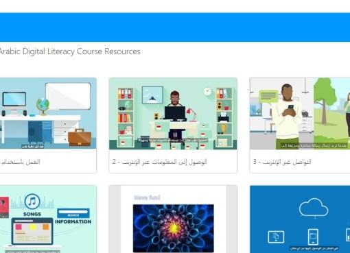 Learning Passport UNICEF Microsoft