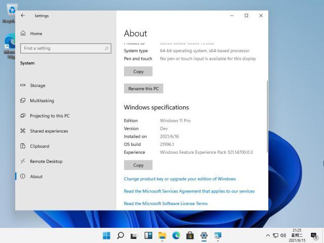 Windows 11 leak start menu design about settings