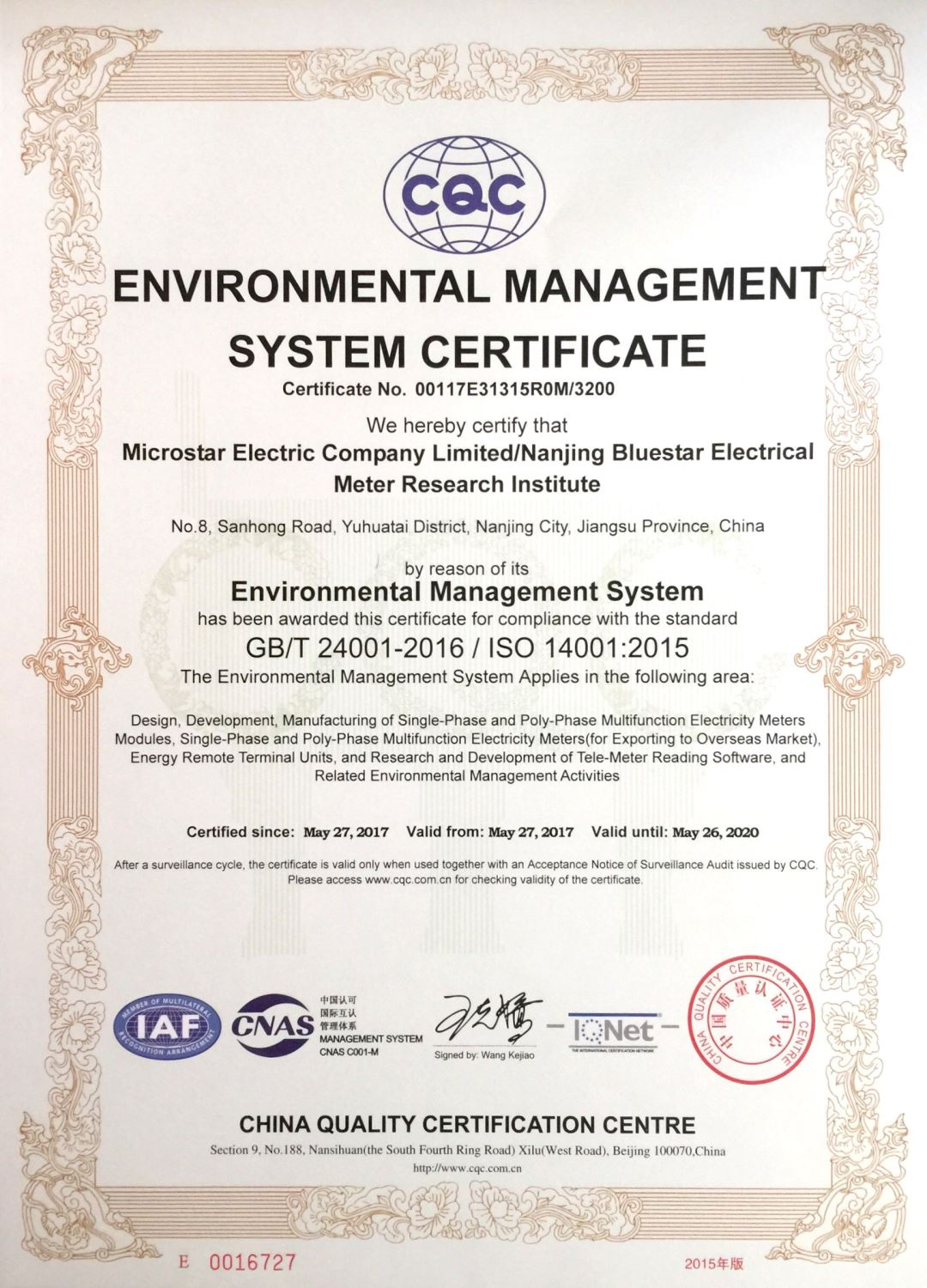 ISO14001 Environment Management System Certificate