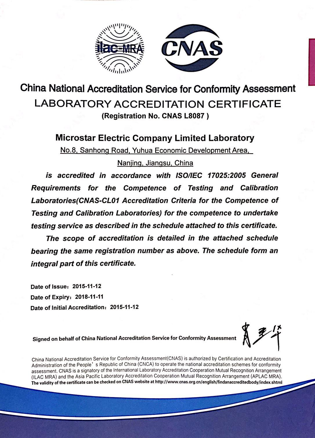 Microstar IEC17025 Laboratory Accreditation (CNAS) Certificate