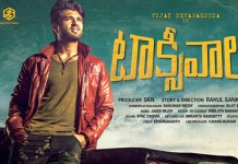 Telugu news vijay devarakonda new movie review taxiwala above average movie disappoints in second hand with heavy comedy in first off
