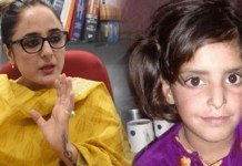 Telugu news Kathua gand rape victim Asifa family agony as their lawyer Dipika facing life threat from unknown person